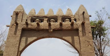 A fancy entry gate in the style of the famous Great Mosque of Djenné